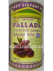 Оливки черные Каламата весовые, вакуумированные в пластике Паллада Греция, размер Giants 141-160