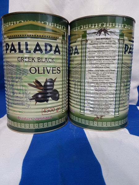 """Черные оливки PALLADA НАРЕЗАННЫЕ ж/б (2,0кг) Б/К"""""""